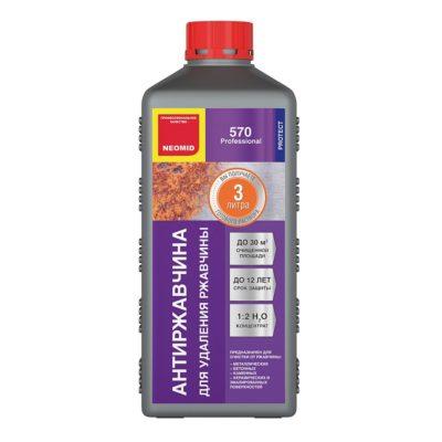 NEOMID 570 удаление ржавчины