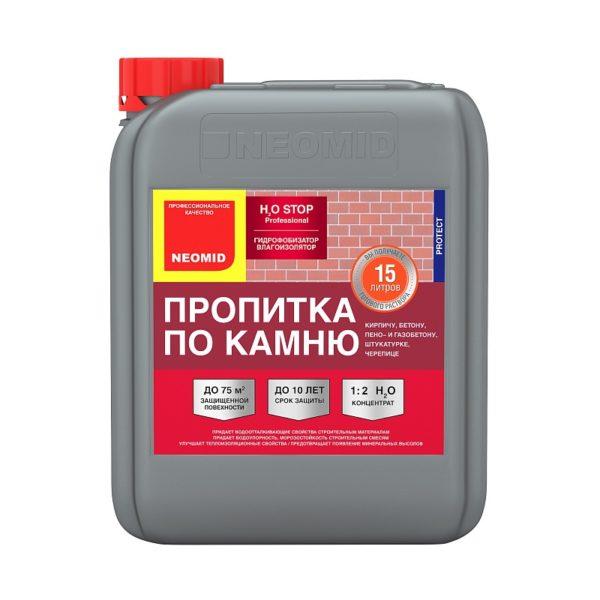NEOMID Н2О-СТОП  защита от влаги стен фасада и фундамента