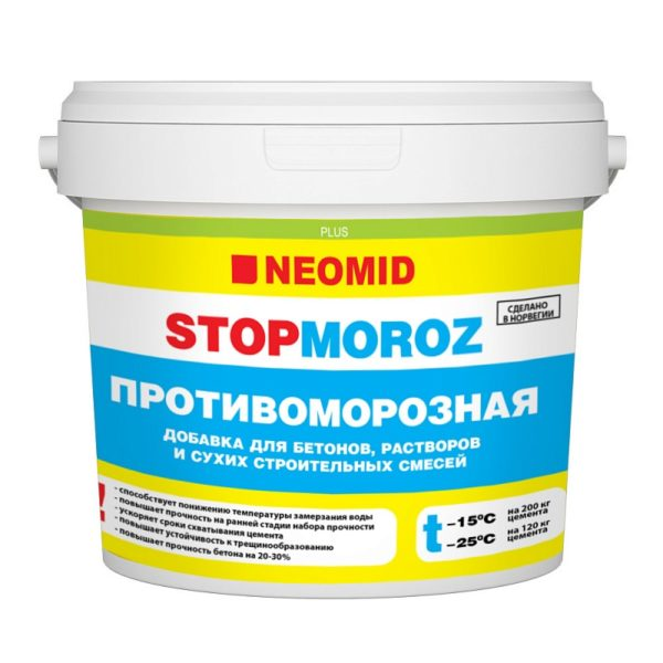 NEOMID Stop moroz NITCAL добавка для бетона