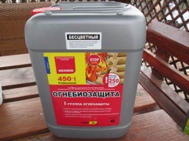 Огнебиозащита древесины. Подбор средства для огнебиозащиты дерева Неомид 450